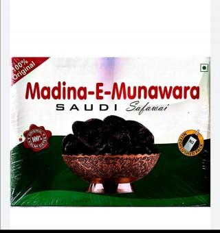Madina-E-Munawara Saudi (500gm) -1pc