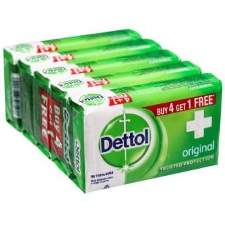 DETTOL SOAP BUY 4 GET 1 FREE  625 GM